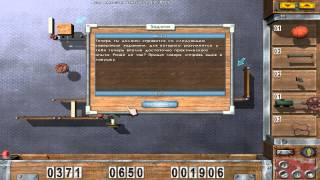 Crazy Machines (Заработало) / Crazy Machines 1 Mission Pack: Playthrough