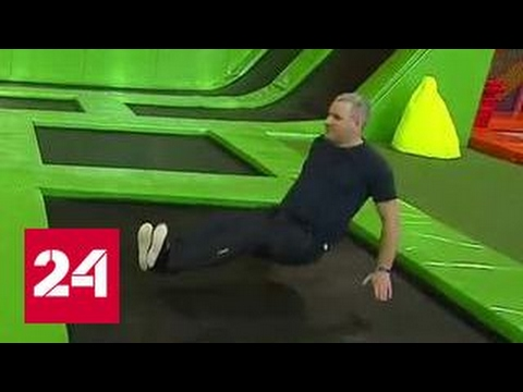 Прыжки на батуте: как уберечь себя от тяжелой травмы?