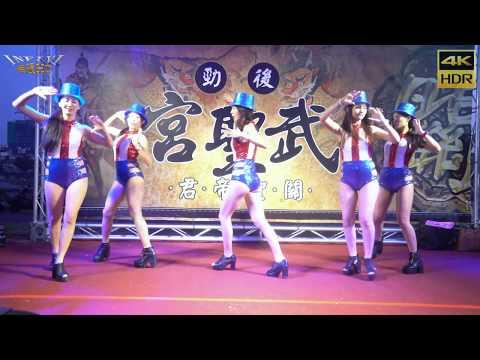 Hot Q Girls 熱舞2 Shake it(4K HDR)@後勁武聖宮廟會[無限HD]🏆