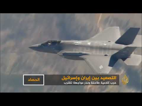 نذر مواجهة تقترب بين إسرائيل وإيران  - نشر قبل 8 ساعة