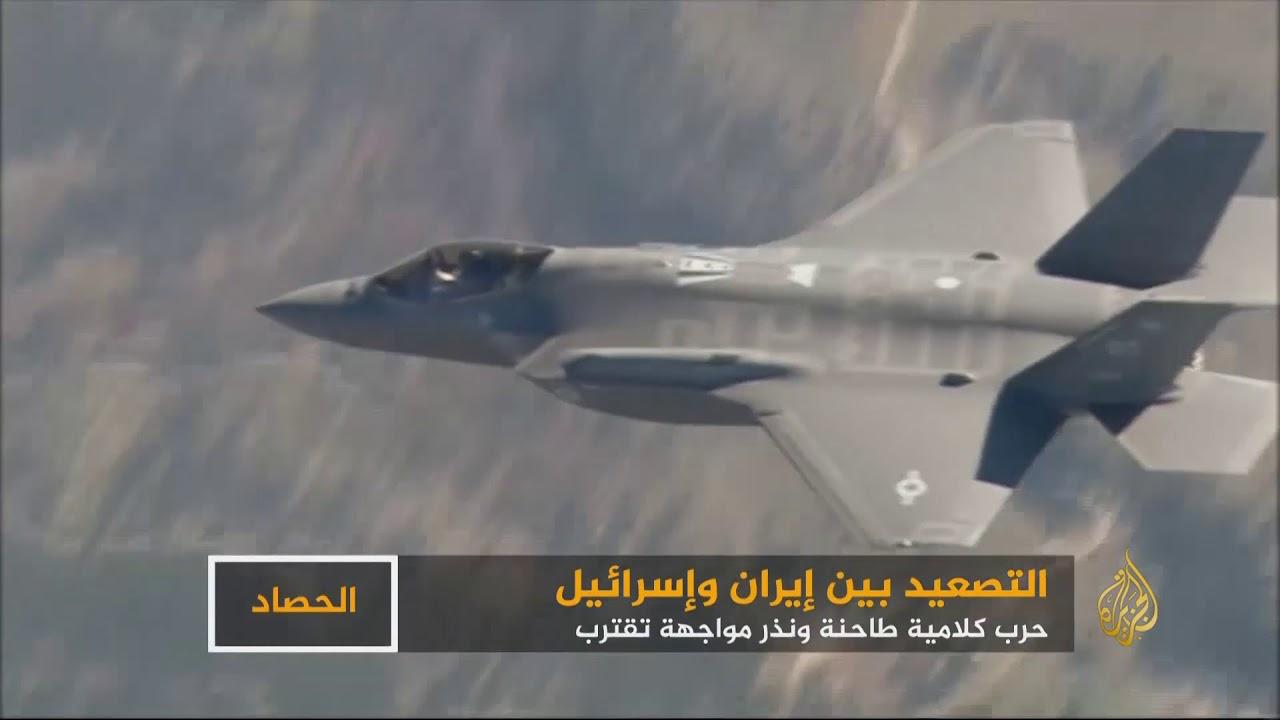 الجزيرة:نذر مواجهة تقترب بين إسرائيل وإيران
