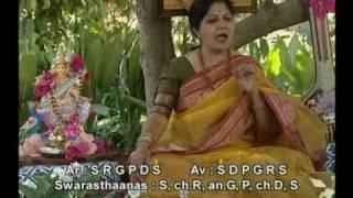 Gurukula - Carnatic Music Lessons Vol 5 - DVD
