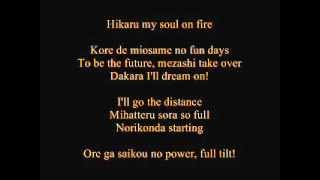 Naruto Shippuden 2 opening  You Are My Friend with lyrics .wmv