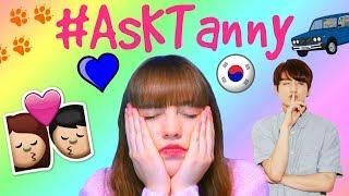 #AskTanny. Почему у меня нет парня? Чонгук на жигуле?