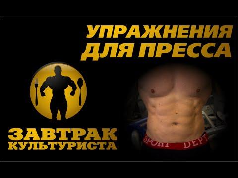 Упражнения для мышц живота: тяжело, но эффективно