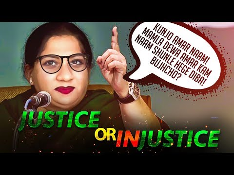 JUSTICE or INJUSTICE?? - MamlApu (ROASTED) | JFWBD (EXPOSED) | TahseeNation