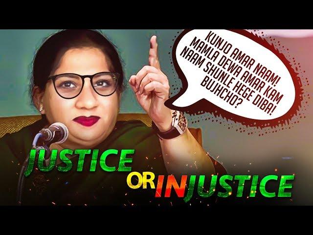 JUSTICE or INJUSTICE?? - MamlApu (ROASTED) | JFWBD (EXPOSED) | TahseeNation