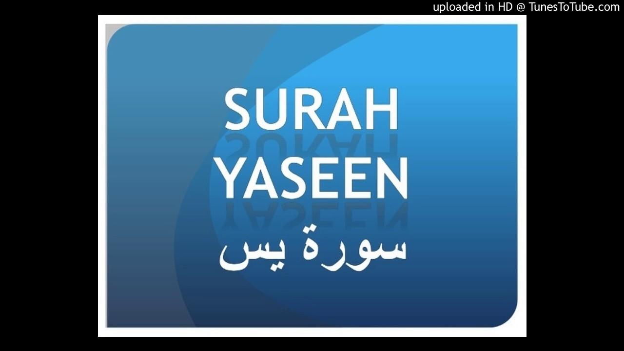 Surah Yaseen - YouTube