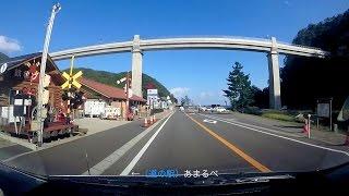 国道178号全区間 その5(香美町−岩美町)