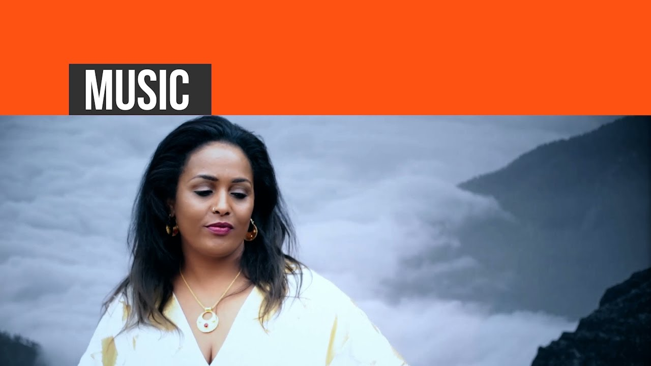 Download LYE.tv - Rimdet Alem - Ms Wanaka | ምስ ዋናኻ - New Eritrean Music 2017