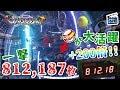 【メダルゲーム】ギンガーン‼︎で一撃812,187枚の奇跡!驚愕のプラネットラッシュ‼︎