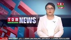 TOM TV 3 PM MANIPURI NEWS 23RD MARCH 2020