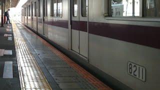 東京メトロ8000系 先日廃車された8111F 急行「中央林間」行 東武動物公園駅