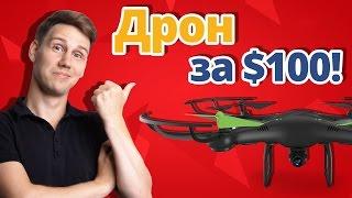 ПОРА ЛЕТАТЬ: Лучший Квадрокоптер для НАЧАЛА!! ➔ Archos Drone
