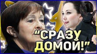 ПОРВЕТ ВСЕХ Фигурное катание Тамара Москвина ШОК заявление НАШИХ НЕ ХОТЯТ ВИДЕТЬ на КЧМ