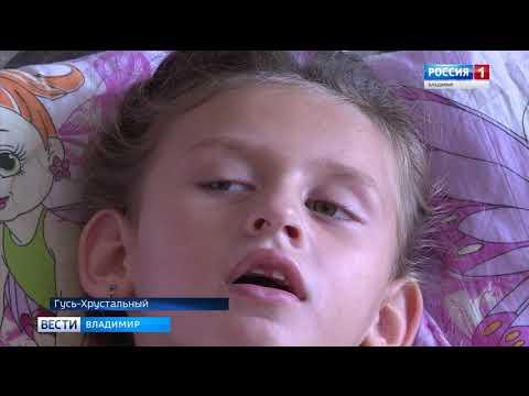 Семья Пучковых  - в ожидании и почти в отчаянии