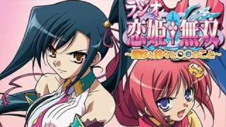 ラジオ恋姫無双 DVD出張版 第03回 part