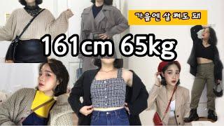 [161cm65kg] …