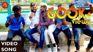 Single Vs Committed Potti Gana Song | Gana Dhina | Gana Balaji | Bennet Music | Madras Media Studio