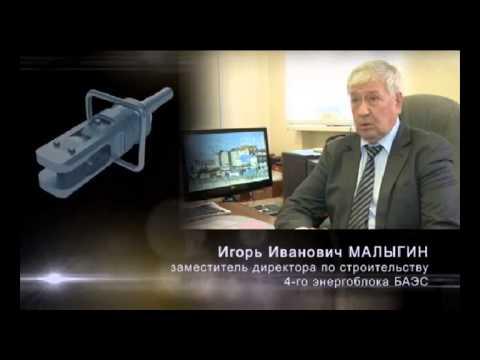 Компания ООО «АрмМонтаж» — Технология соединения арматуры без применения сварки!