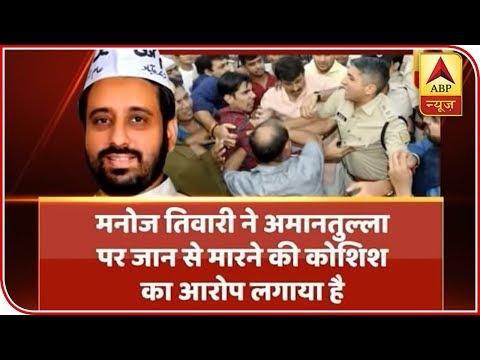 BJP Asks AAP