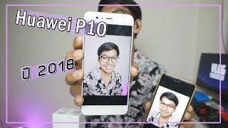 รีวิว Huawei P10 ลดราคาเหลือ 8,600 บาท โคตรคุ้ม ความรู้สึก 15+