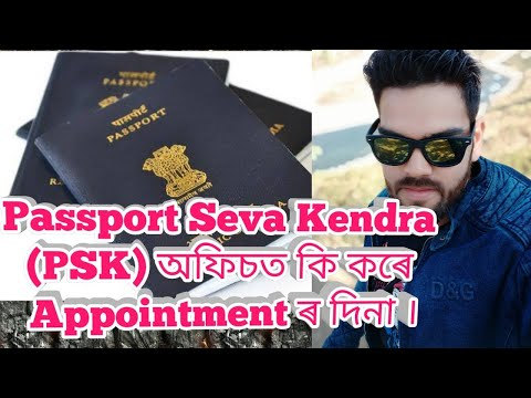 Passport Online Application  7-1-2019 Appointment T Ki Hol PSK T Update.