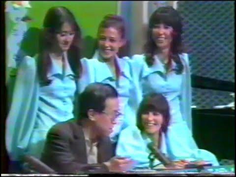 ゴールデンハーフ 黄色いサクランボ/バナナボート メドレー 1971年8月29日放送「家族そろって歌合戦」