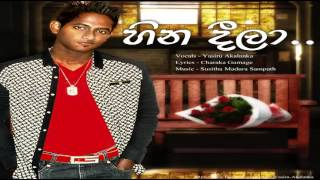Heena Deela Audio
