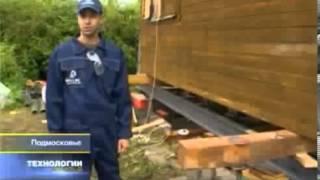 видео Гидроизоляция фундамента жидкой резиной, стеклом и цена работ