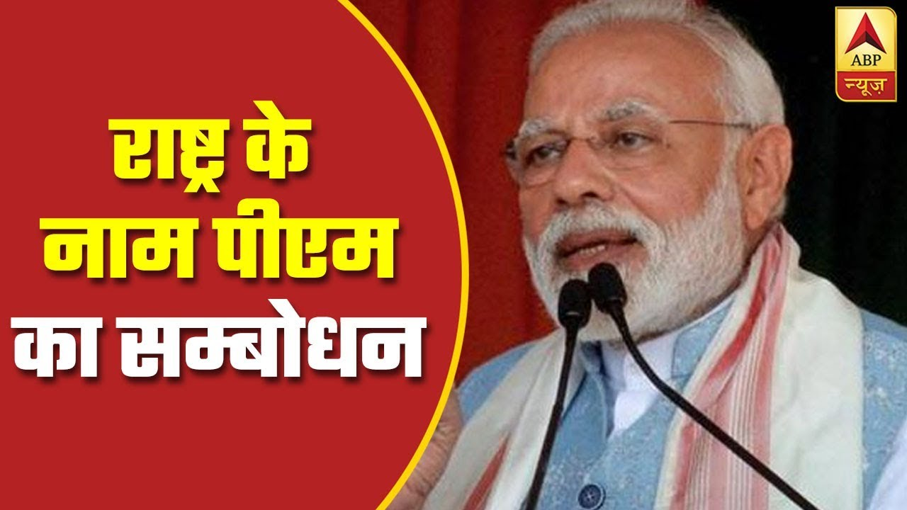 Watch Top 25 Political News Of The Day In Super-Fast Speed   ABP News