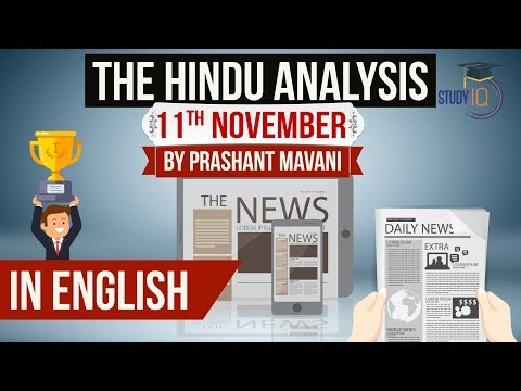 English 11 November 2018 - The Hindu Editorial News Paper Analysis [UPSC/SSC/IBPS] Current affairs