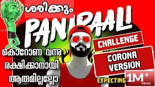 PANI PAALI | VIRUS VERSION | ശരിക്കും പണിപാളി
