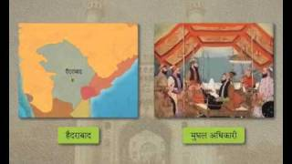 e-class | 7th History | Chap#9 | Marathi Medium