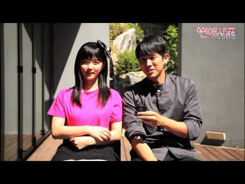 "Interview ""Love Cell 2""Im Seulong & Kim Yoo Jung"