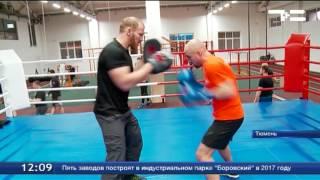 Боксер - тренер - профессиональный боксер
