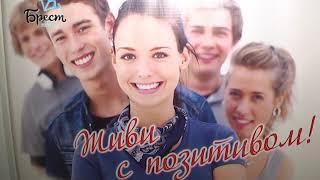 2019-02-02 г. Брест. Итоги недели. Новости на Буг-ТВ. #бугтв