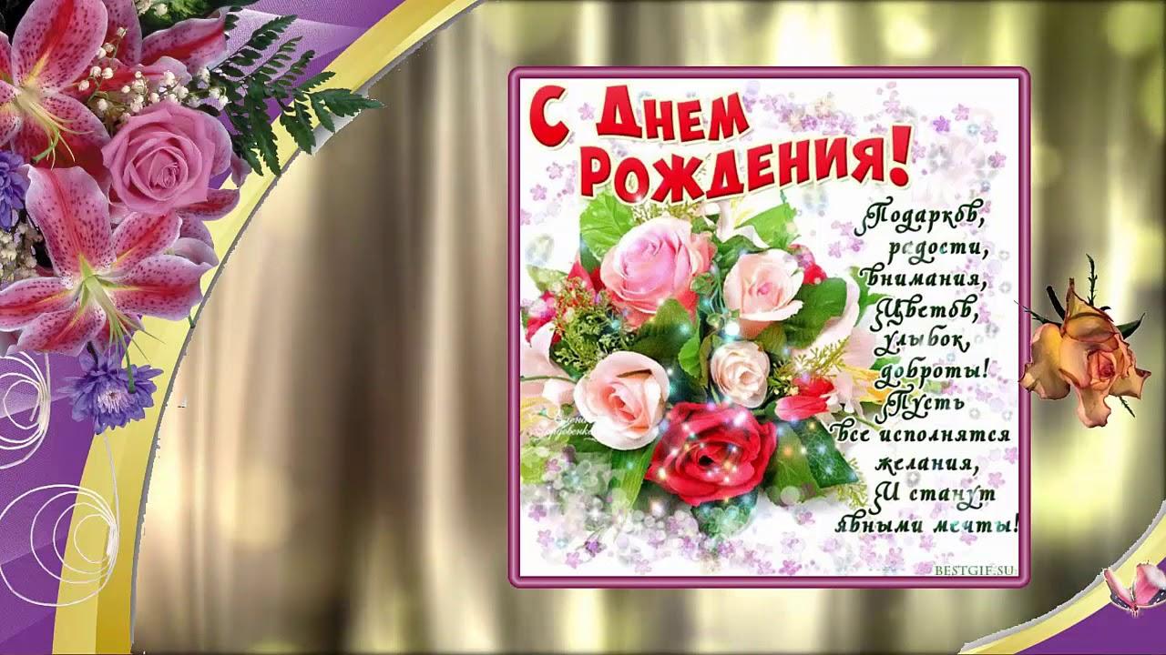Программа для видео поздравления с днем рождения