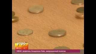 Редкие монеты?