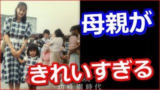 【驚愕】加藤綾子アナの母親がきれいすぎる(両親画像あり)【動画ぷら...
