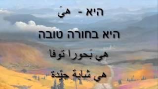 تعلم العبرية - الضمائر باللغة العبرية