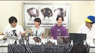 ゆるっと日本一 第26回 ―『CLOSED NIGHTMARE』特集!