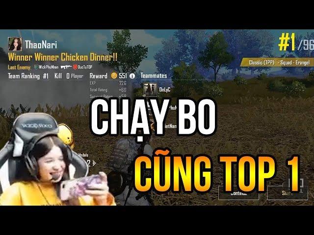 Lần Đầu Tiên Thảo Nari Chơi PUBG Mobile. Chỉ Biết Chạy Bo Mà Cũng Top 1!!!