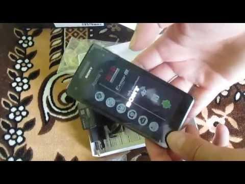 Мобильный телефон Sony Xperia V LT25i White
