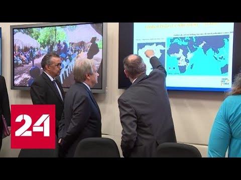 Прогноз неутешительный: коронавирус захватывает Европу - Россия 24