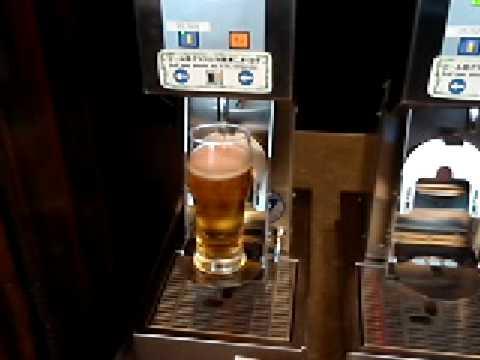 Self Serve Beer Machine Narita Airport  YouTube