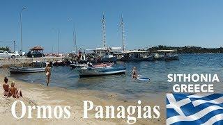 видео Греция, отдых в Ситонии 2018. Погода в Ситонии, температура воды и воздуха. Туры в Ситонию цены 2018.