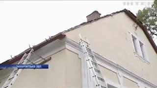 Синоптики застерігають: що чекати українцям від погоди
