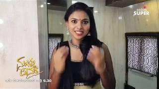 All clip of magalu janaki   BHCLIP COM