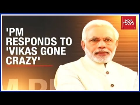 PM Modi's Scathing Attack On Congress During BJP Rally In Gandhinagar
